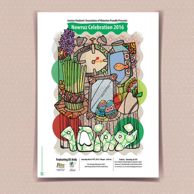 Nowruz Festival Poster | Iranian Students' Association of Waterloo [ISAW] | 2016